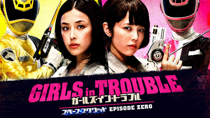 Girls in Trouble: Space Squad Episode Zero Subtitle Indonesia