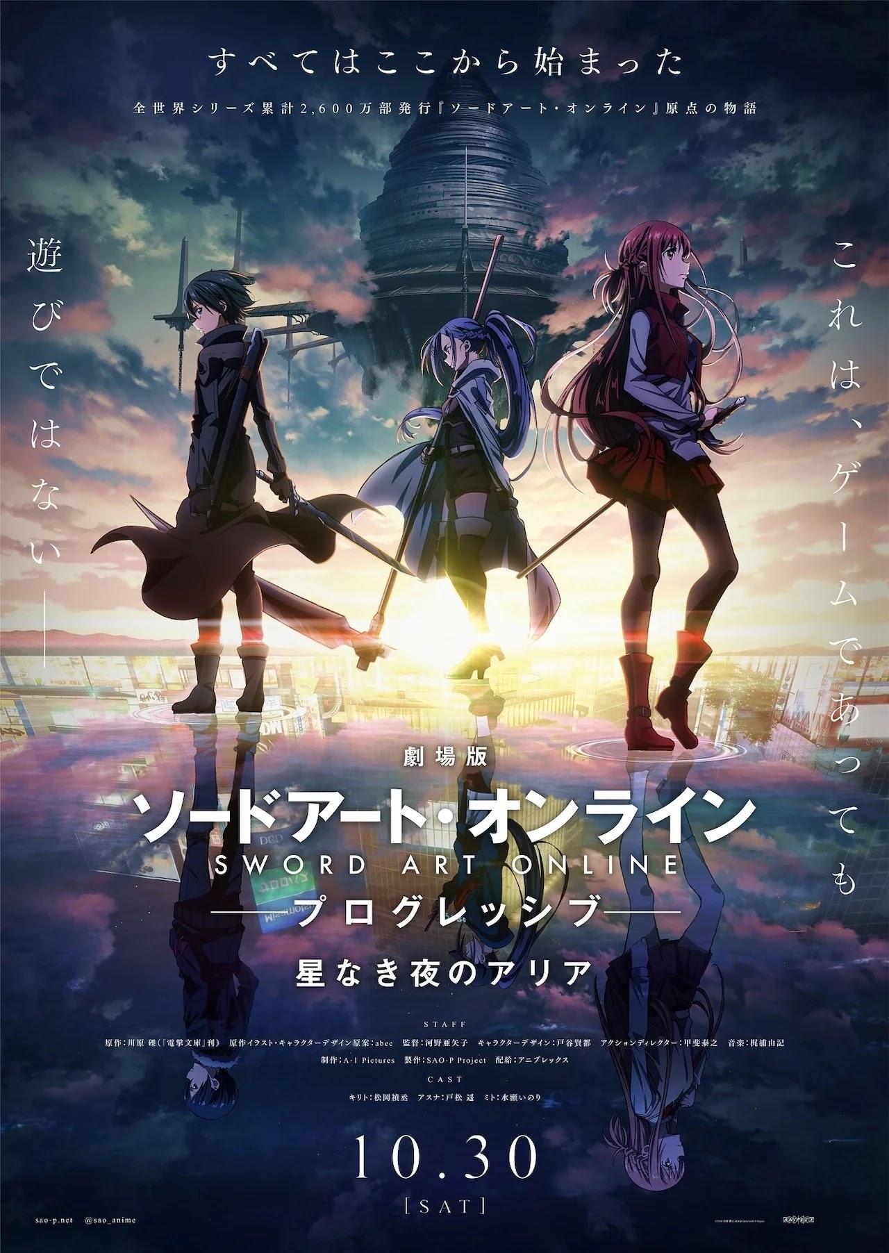 O Filme Sword Art Online: Progressive – Hoshi Naki Yoru no Aria revelou um novo trailer