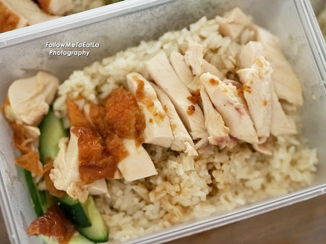 RM4 Roast Chicken Rice At Happy Garden Old Klang Road ~ CANTON-Z The Cheapest Chicken Rice In Town