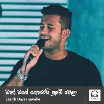 punjabi all singer songs download