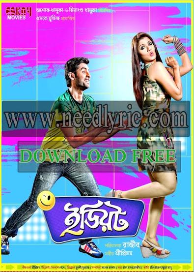Idiot Bengali Movie Ankush and Srabanti Full 2012 HD Download and Online Watch - Kolkata Bangla Movie