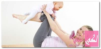 التخلص من الكرش بعد الولادة بفترة قصيرة