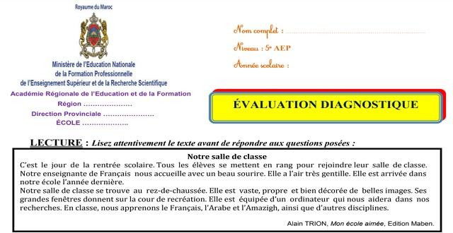 روائز التقويم التشخيصي اللغة الفرنسية مستوى الخامس و السادس ابتدائي