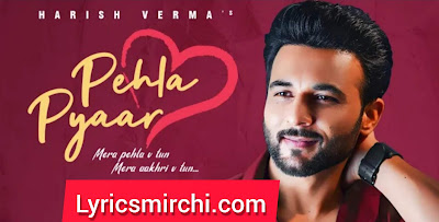 Pehla Pyaar Song Lyrics | Harish Verma | Latest Punjabi Song 2020