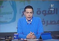 برنامج صح النوم 22/2/2017 محمد الغيطى - الفنون فى الكنيسة المصرية