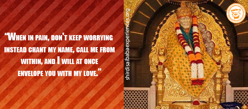 Baba Please Cure My Cough - Anonymous Sai Devotee