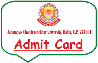 JNCU Ballia Admit Card 2020