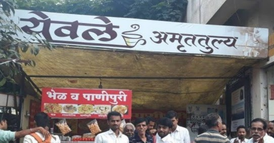 Earnings Disclaimer >> Pune's Tea Seller's yearly income 1.44 crore - Royal Time News