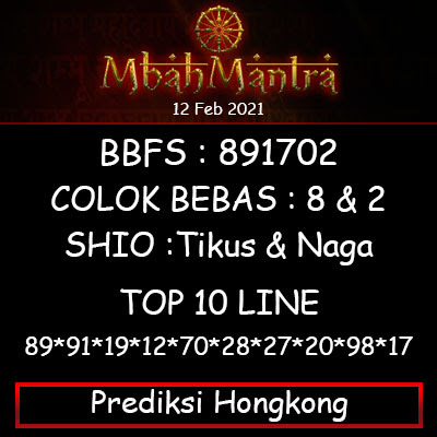 Prediksi Angka Hongkong 12 Februari 2021