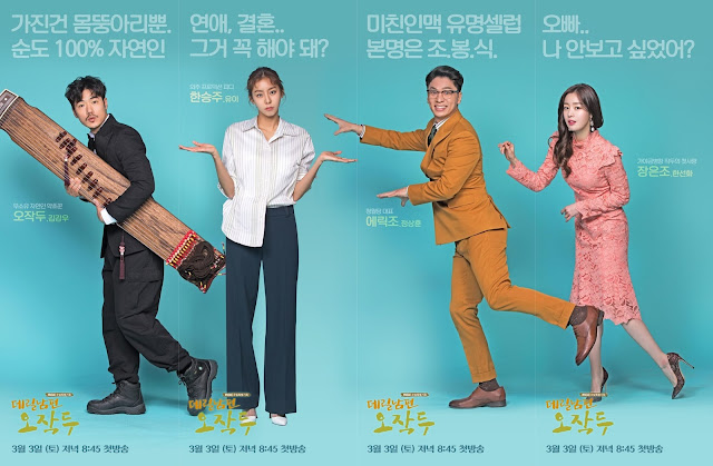 Drama Korea My Husband Oh Jak Doo Subtitle Indonesia Download My Husband Oh Jak Doo Subtitle Indonesia