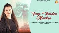 Fauji Pardesi Naukra mp3 Download - Sars Bharti   2021