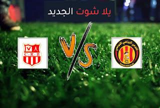 نتيجة مباراة الترجي التونسي وشباب بلوزداد اليوم السبت 15-05-2021 دوري أبطال أفريقيا