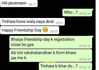 Funny WhatsApp Chat Screenshots in Hindi