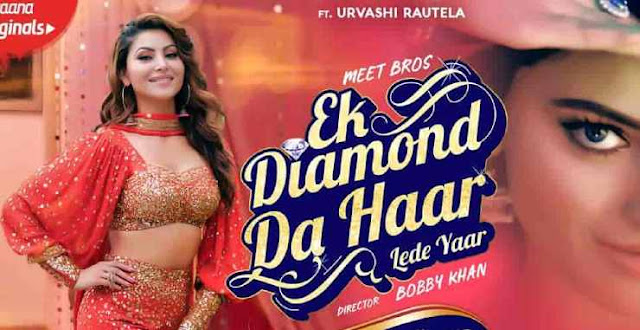 Ek-diamond-da-haar-lyrics-in-English