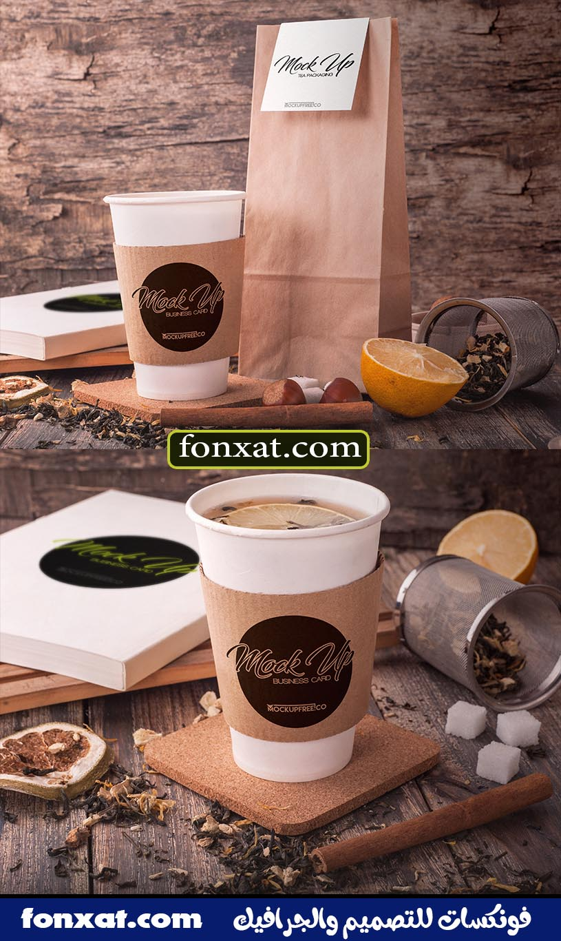 Paper bag and plastic cup Mock Up