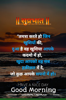 """Special Good Morning Wishes 2021 & best morning wishes 