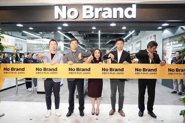 No Brand Korea Store