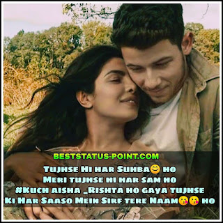 Love_Quotes_For_him_Images