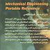 كتاب دليل المهندس الميكانيكي باللغه العربيه