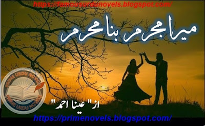 Mera mujrim bna mehram novel online reading by Aina Ahmad Complete