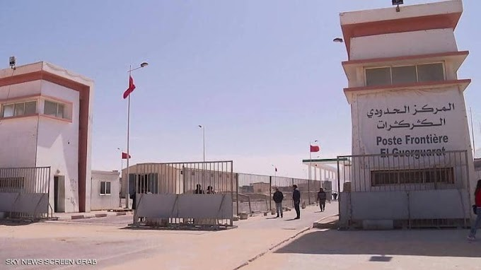 Marruecos construirá un centro de acogida de inmigrantes ilegales en la brecha ilegal de El Guerguerat.
