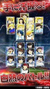 Download game Captain Tsubasa APK
