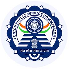 UPSC Recruitment 2021 - 13 Deputy Secretary (DS) Vacancy