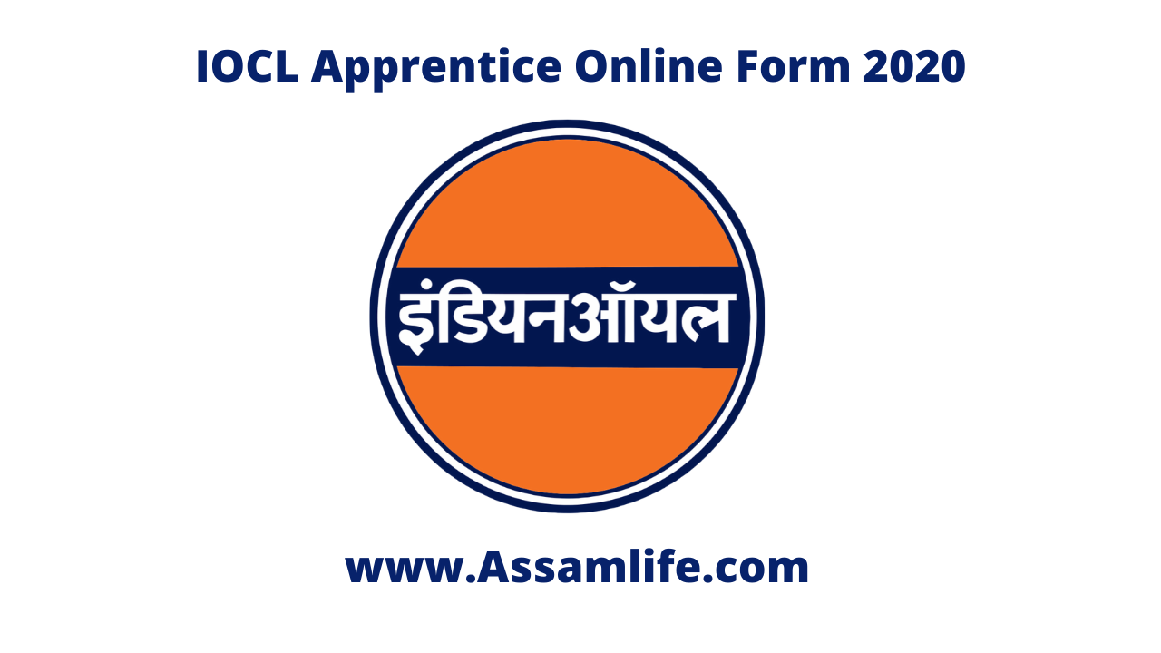 IOCL Apprentice Online Form 2020 || Apply Online