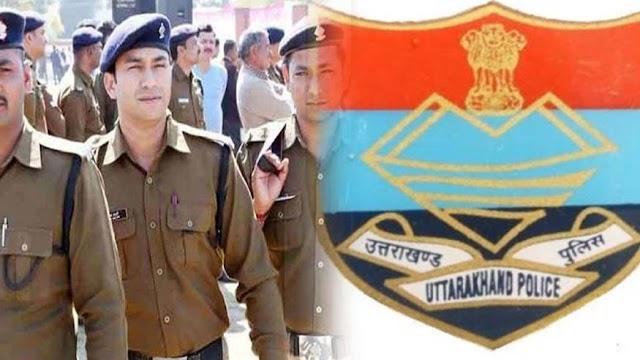 पुलिस महकमे के इच्छुक युवा कस लें कमर, पूरी हो चुकी हैं भर्ती को तैयारियां । विभाग में चल रही हैं पदोन्नति ।