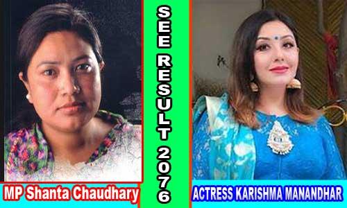 SEE result 2076 news Shanta Chaudhary and Karishman Manandhar