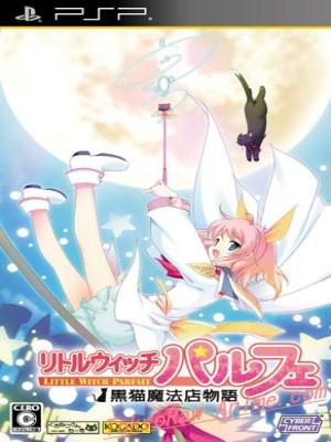 conew 13 - Littlewitch Parfait: Kuroneko Mahouten Monogatari (JPN) PSP ISO CSO