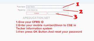How to reset my password in CFMS website login  PASSWORD RESET OPTION IN CFMS: