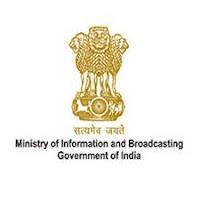 सूचना और प्रसारण मंत्रालय - एमआईबी भर्ती