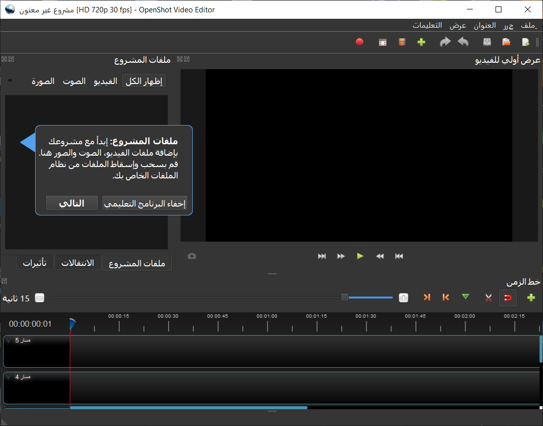 برنامج مونتاج فيديو عربي ويندوز 7