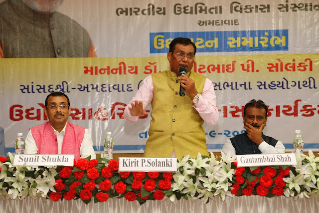 EDII to impart entrepreneurial training to over 5,000 youths of Ahmedabad over the next two years