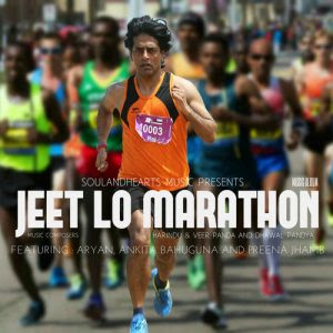 Jeet Lo Marathon (2019)