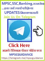 Grammar competitive exams for pdf marathi