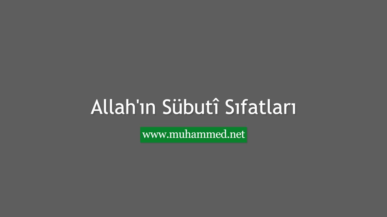 Allah'ın Sübutî Sıfatları