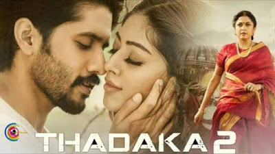 Thadaka 2 (2019) 720p HD Hindi Dubbed Full Movie Download mp4moviez, Jalshamoviez, filmywap