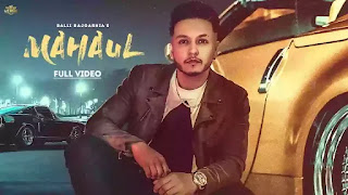 Checkout Balli Rajgarhia New Punjabi song Mahaul lyrics penned by Kauri Jhamat