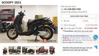 Gía Xe máy 110cc Honda Scoopy Mới Nhất 2021