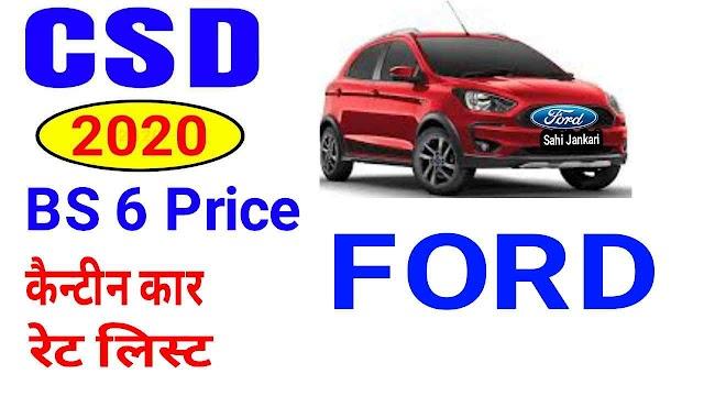 FORD Car CSD Price List 2020