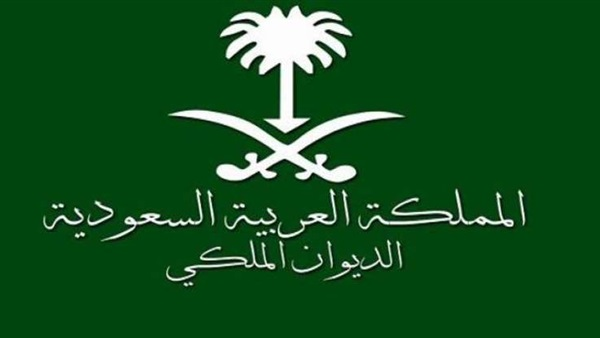 الأمير بدر بن سلمان بن عبد العزيز