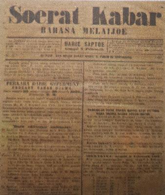 Surat kabar pertama di Indonesia
