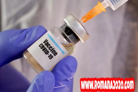 أخبار العالم منظمة الصحة: لن يكون هناك لقاح لفيروس كورونا المستجد covid-19 corona virus كوفيد-19 قبل 12 شهرا