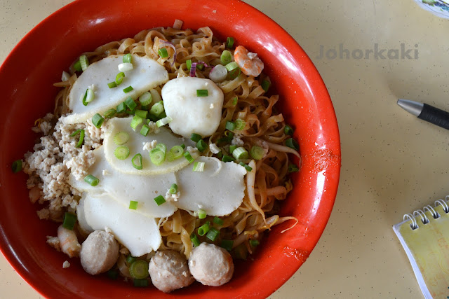 Poh-Kee-宝记-Teochew-Noodle-Soup-Taman-Century-Johor