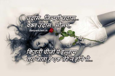 valentine day shayari,valentine day,valentine day special shayari,valentine day shayari 2020,hindi shayari,valentine day shayari in hindi 2019,valentine day shayari in hindi,valentine day status,happy valentine's day 2020,love shayari,valentine day wishes,valentine day shayari 2019,valentine day shayari video,valentine day shayari for girlfriend,valentine day love shayari,valentine day 2020,Sad Valentine Shayari for who lost love