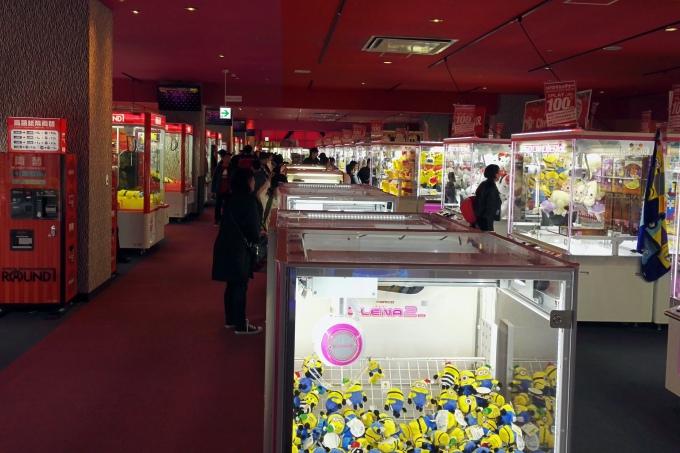 Tokion pelihuoneet