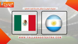نتيجة مباراه الارجنتين و المكسيك اليوم 11-9-2019 مباراه وديه