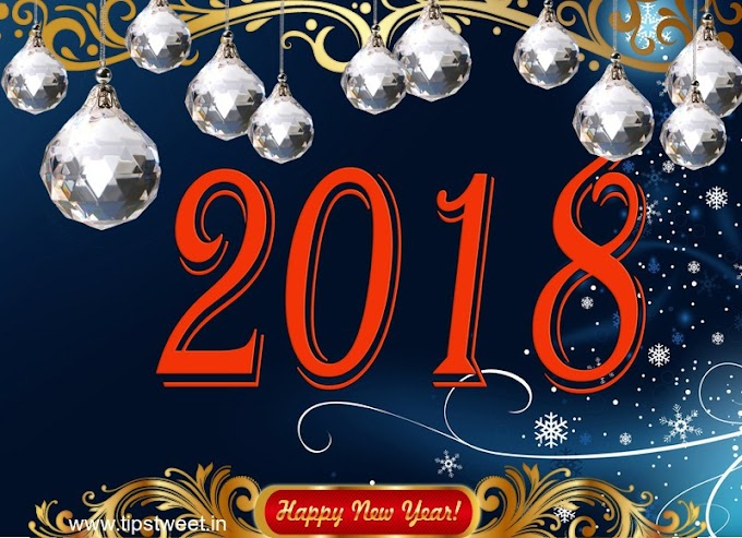 New Year 2018 Wallpaper, Happy New Year 2018 Wallpaper, Image, Photos